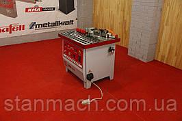 Кромкооблицовочный станок Holzmann KAM 535 380В