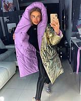 Двухстороннее пальто-одеяло
