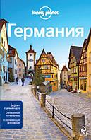 Андреа Шульте-Пиверс Германия: Путеводитель + Берлин отдельная карта (11685)