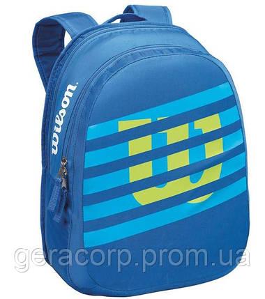 Рюкзак Wilson Match jr backpack blue 2017, фото 2