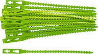 Підв'язки для садових рослин, 13 см, пластикові, 50 шт.// PALISAD