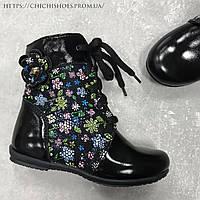 Черные кожаные демисезонные ботинки 26 размер
