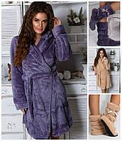 Женский домашний набор халат с сапожками 17502, фото 1