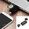 Card Reader, Micro USB OTG адаптер (белый), фото 4