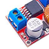 Регулируемый преобразователь напряжения и тока XL4005 XL4005E1 5A CC/CV/LED контроллер заряда акб, фото 2