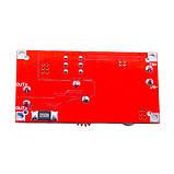 Регулируемый преобразователь напряжения и тока XL4005 XL4005E1 5A CC/CV/LED контроллер заряда акб, фото 7