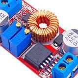 Регулируемый преобразователь напряжения и тока XL4005 XL4005E1 5A CC/CV/LED контроллер заряда акб, фото 8