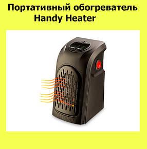 Портативный обогреватель Handy Heater, фото 2