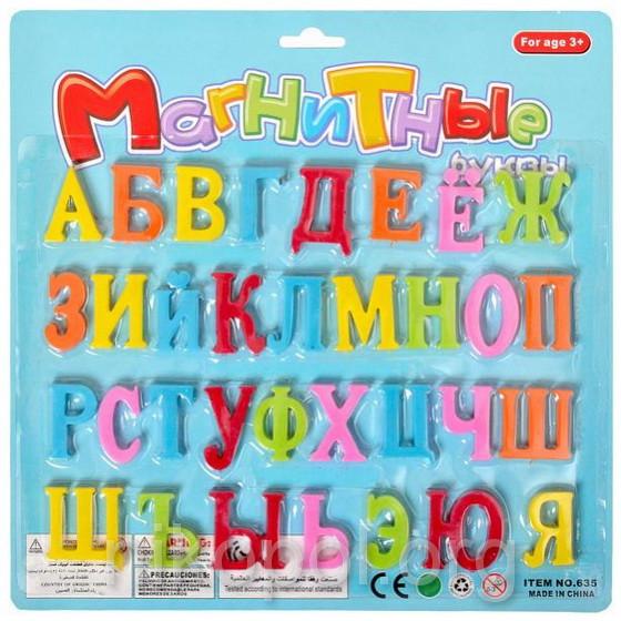 Букви на магнітах великі №635, 28,5*28,5 см