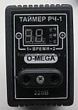 Інкубатор Курочка Ряба ІБ-80 автоматичний, фото 5