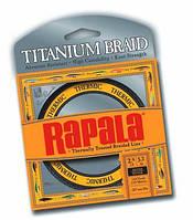 Шнур Rapala Titanium Braid