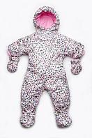 Демисезонные комбинезоны, костюмы для малышей
