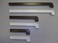 Накладки отливные 150 мм, пара