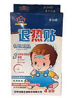 Пластырь охлаждающий от температуры для детей (4 шт.)