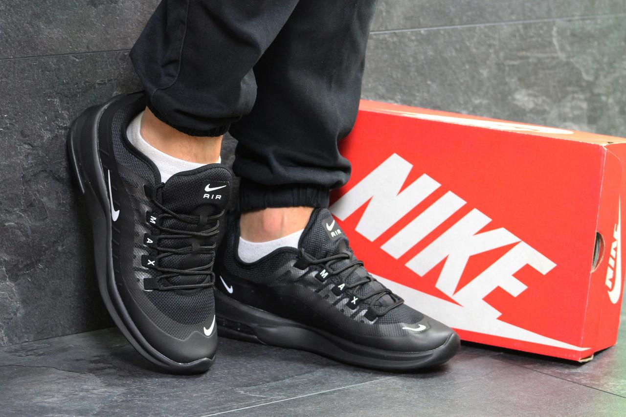 54c5034e Кроссовки мужские в стиле Nike Air Max Axis, натуральная кожа, текстиль код  SD-