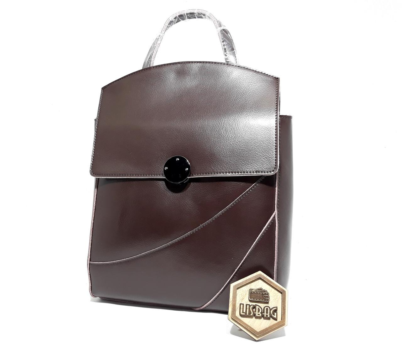 46dc87411c45 Женский портфель формата А4 из натуральной кожи Galanty ,Коричневый  (шоколад)