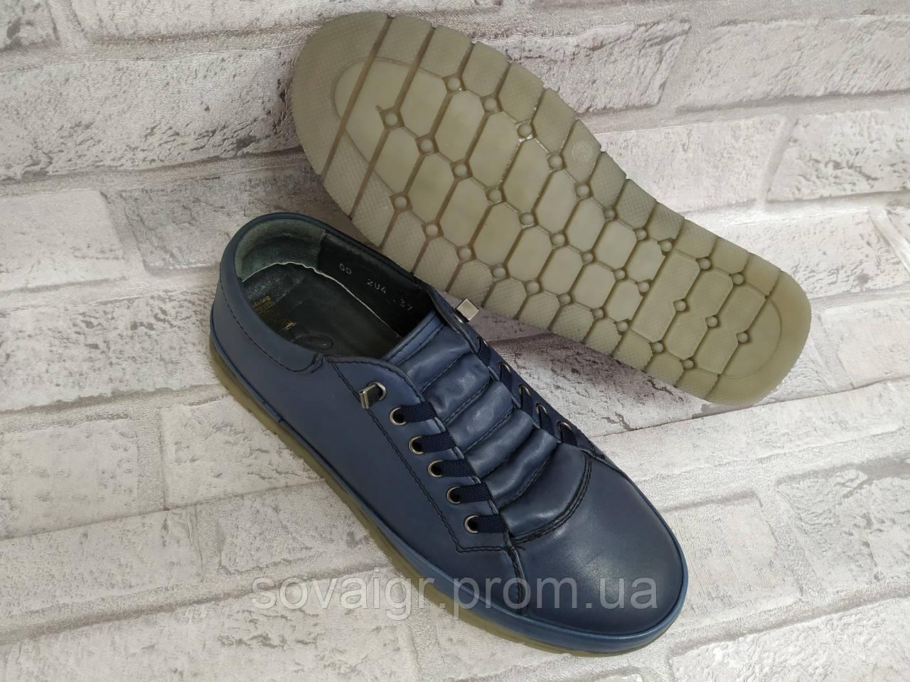 Подростковые кожаные спортивные туфли для мальчика синие G-Style