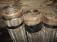 Металлорукав нержавеющая гибкий дымоход шланг гофрированный гофра нержавейка труба выхлопная 1289