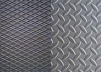 Лист сталевий рифлений 5,0х1250х4000мм ГОСТ 8568-77, фото 1