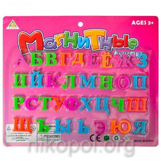 Буквы на магнитах маленькие №634, 25*21см