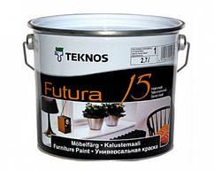 Эмаль уретан-алкидная TEKNOS FUTURA 15 быстросохнущая (полуматовая) 2,7 л