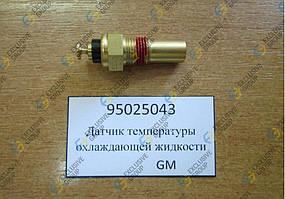 Датчик температуры охлаждающей жидкости Ланос,Нексия GM - 95025043