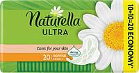 Naturella Ultra Normal Ромашка 20 шт (4 крапель)