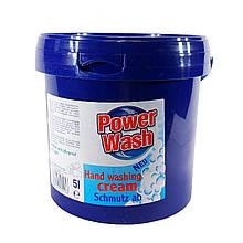 Паста для мытья рук Power Wash 5л (ведро)