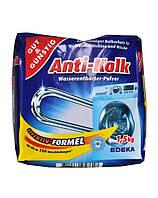 Gut & Gunstig Anti Kalk порошок против накипи для стиральной машины 1.5 кг