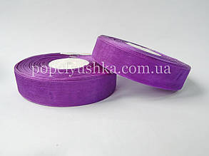 Стрічка органза 2 см фіолетова