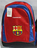 """Рюкзак 1023-BR тканинний """"Спорт клуб Barcelona"""" 43х27х15см уп6"""