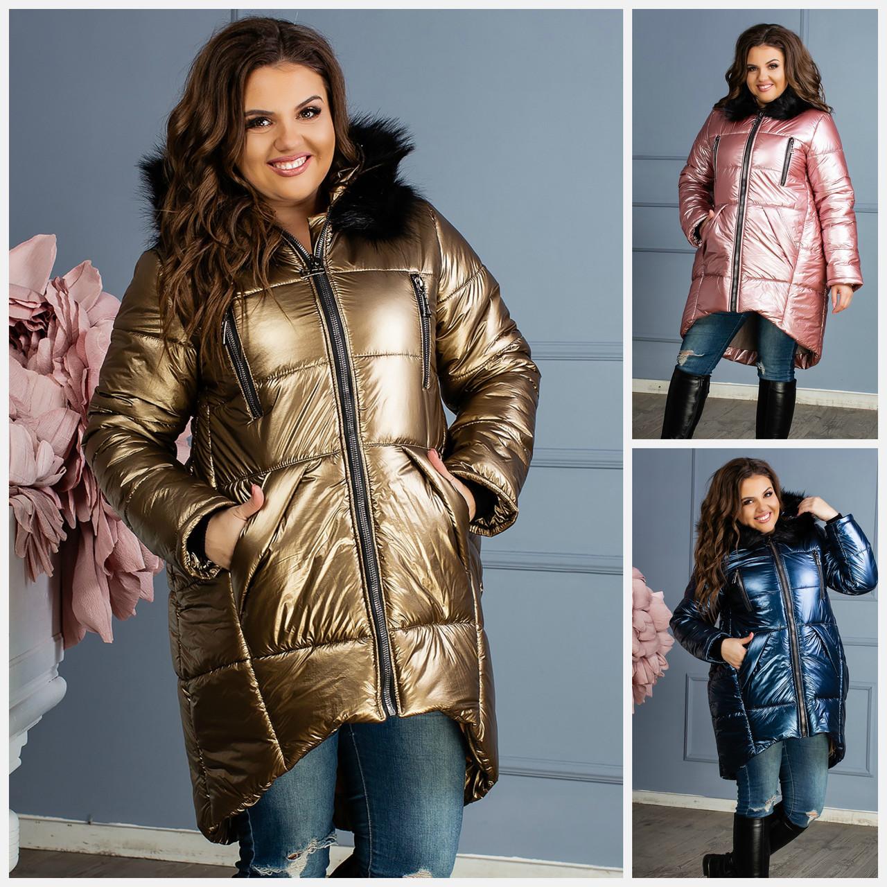 3930dc692e59 Зимнее женское пальто удлиненное сзади Батал до 58 р 17508  продажа ...