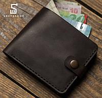 Кожаное мужское портмоне Darabond коричневое, фото 1