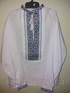 Вышиванка детская для мальчика , белая, домотканная ткань , синяя вышивка