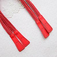 Ручки для Сумки Плетенные РИВЬЕРА 60 см Красные