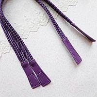 Ручки для Сумки Плетенные РИВЬЕРА 60 см Фиолетовые
