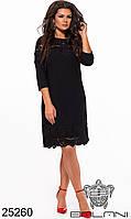 Платье вечернее чёрное с кружевом (размеры 50, 52, 54)