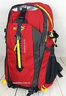 Дорожный рюкзак. Выбор. Туристический рюкзак. Мужской портфель. Сумка. Спортивный рюкзак. СР5-12