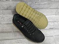 Подростковые спортивные туфли для мальчика кожаные G-Style
