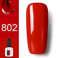 Гель лак GDCOCO 8мл. 802 -классический красный