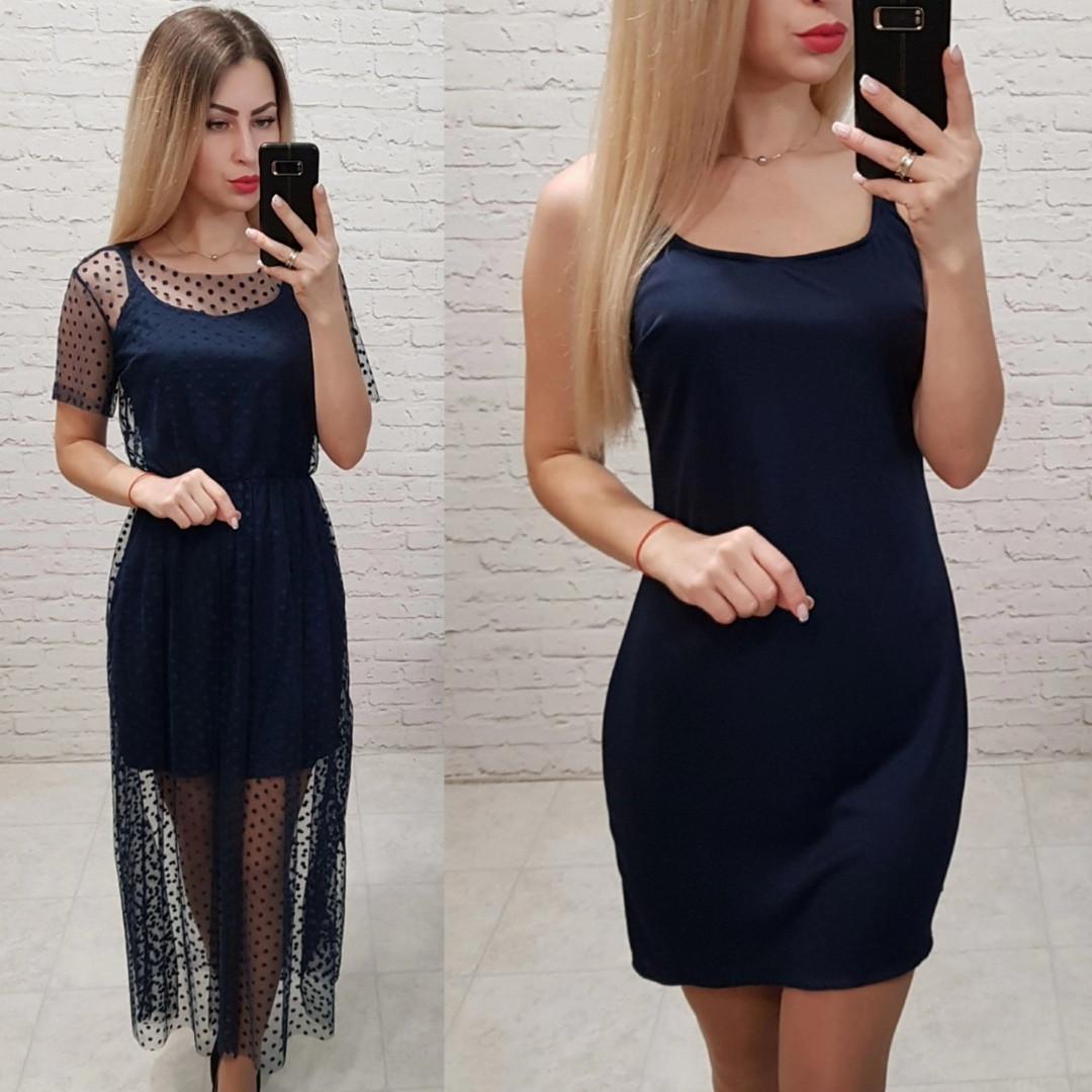 Платье - двойка с сеточкой