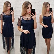 Платье - двойка с сеточкой, фото 3