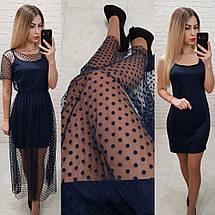 Платье - двойка с сеточкой, фото 2