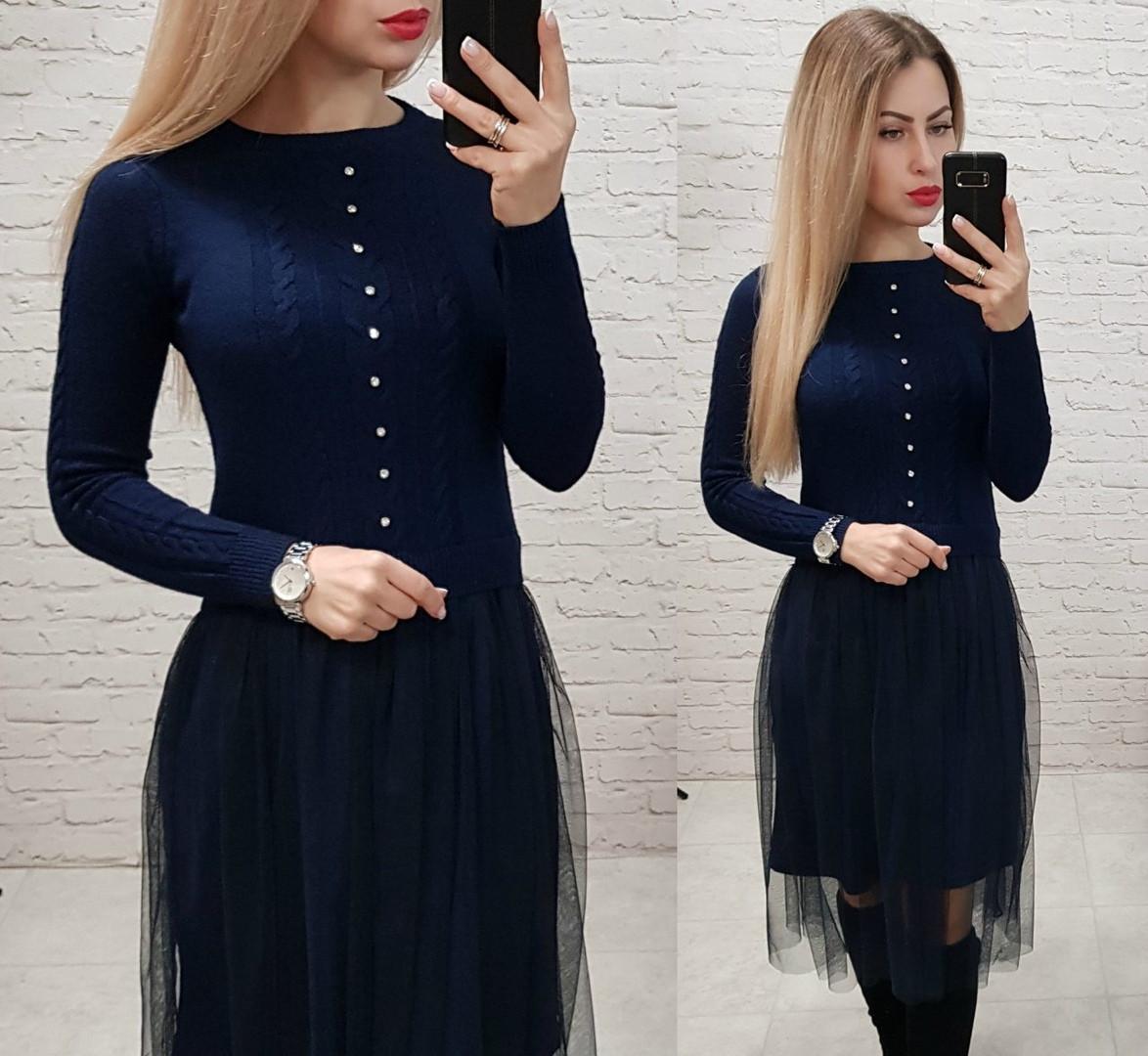 Синее вязаное платье с фатиновой юбкой