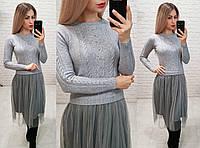 Серое вязаное платье с фатиновой юбкой