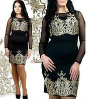 Женское красивое платье большого размера