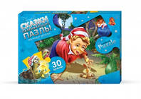 Пазлы   30 элементов  330х230  Danko Toys Данко Тойс