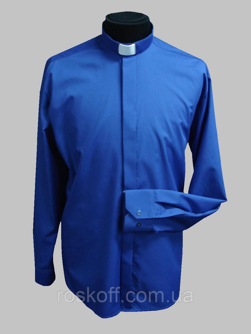 Рубашка для священников  синего цвета с длинным рукавом