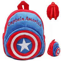Детский рюкзак Капитан Америка Дисней. Детские рюкзаки в садик. Коллекция Дисней