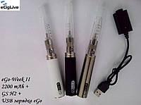 Электронные сигареты EGO-Week II 2200 mAh+GS H2, фото 1